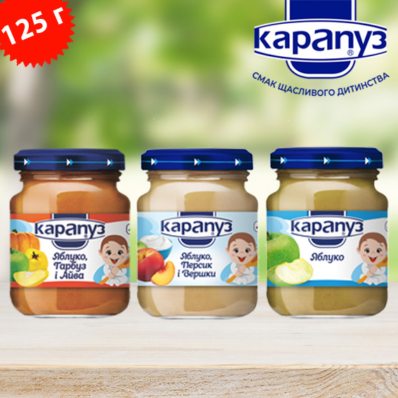 TM KARAPUZ begins to produce puree in cans with a capacity of 125 g
